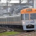 Photos: オレンジベージュの電車