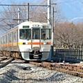 身延線の電車