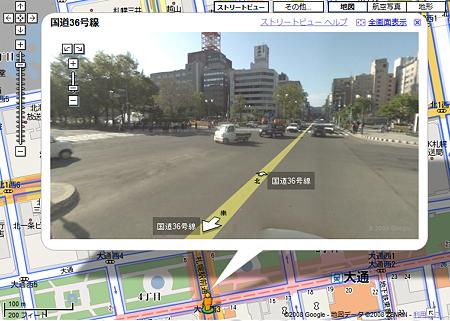 大通公園にぶつかる、奥にビル街、左に折れる