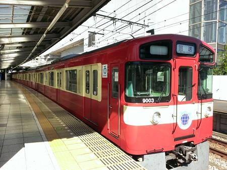京急カラーの西武線 (1)