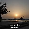Photos: 門司港レトロ