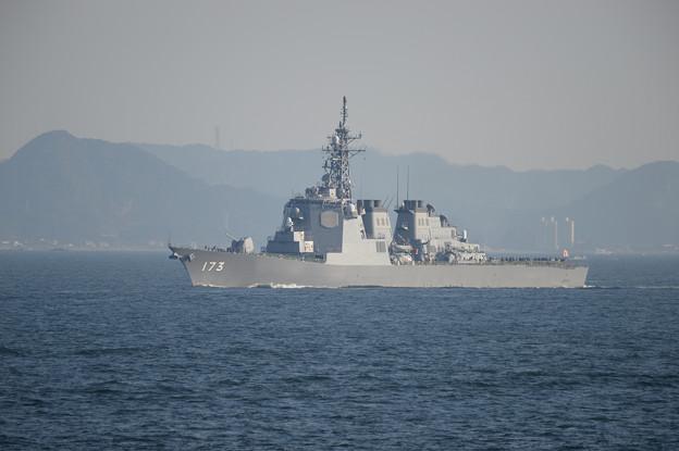 ミサイル護衛艦(イージス艦)こんごう