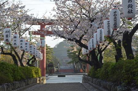 鶴岡八幡宮・段蔓&三の鳥居
