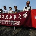 Photos: 兵庫県在日外国人教育研究協議会が南京で・・・。30万人ってバカな!! (5)