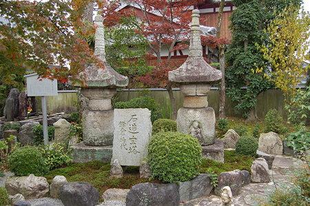 滋賀2008 11.24 004