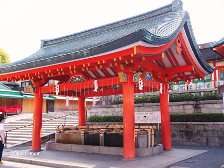 伏見稲荷手水舎2014年05月04日_P5040650