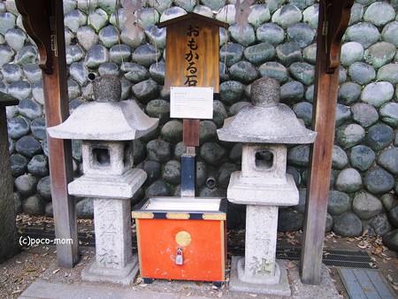 京都伏見稲荷2014年05月04日_P5040710