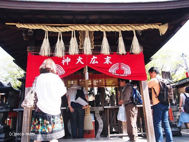 京都伏見稲荷2014年05月04日_P5040770