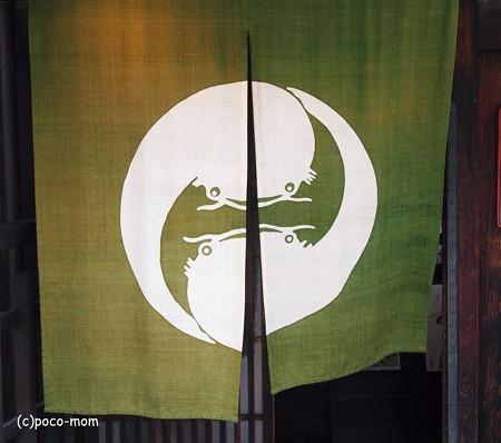 祇園津田楼ギャラリー ナマズ 左二巴紋2014年07月21日_P7210103