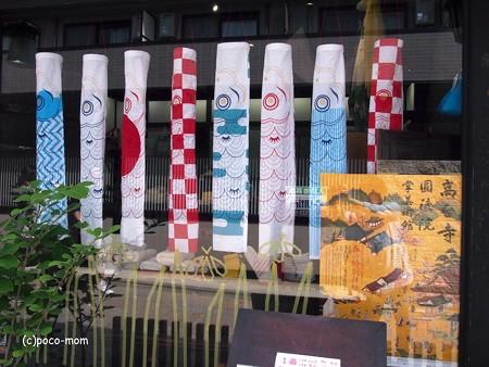 京都八坂近辺2014年05月04日_P5040894
