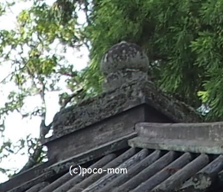 室生寺奥の院 御影堂 石造り露盤