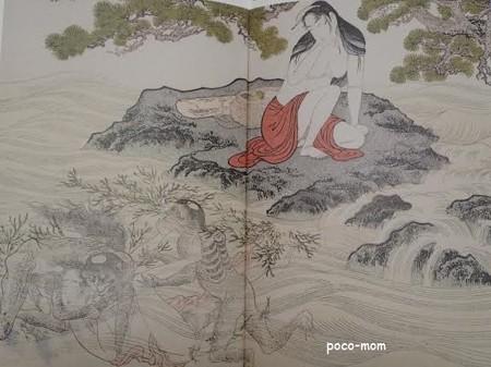 春画展 永青文庫 unnamed6