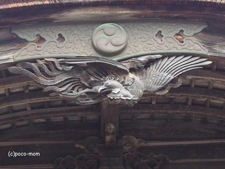高野山大師教会 破風飾り 懸魚 PB020384
