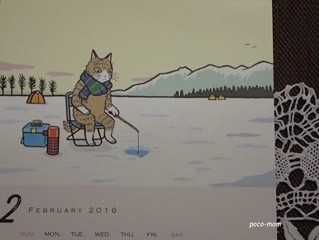 フジモトマサル2016カレンダー P1111873
