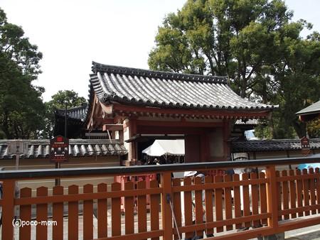東寺灌頂院 PB010104