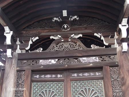 東福寺本坊恩賜門(唐門)P1110142
