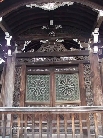 東福寺本坊恩賜門(唐門)P1110143
