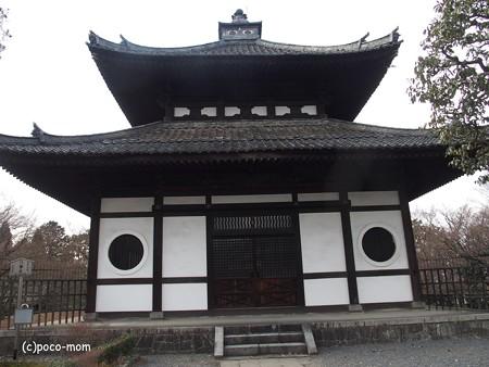 東福寺 P1110133