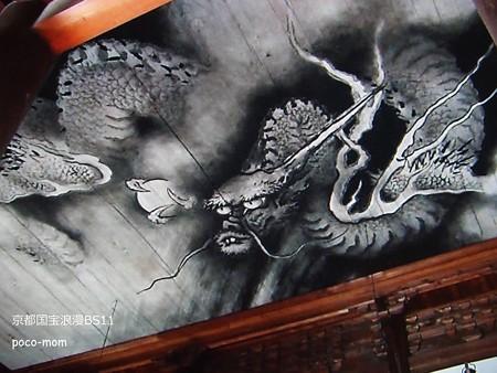 東福寺仏殿(法堂)内部 P3120172