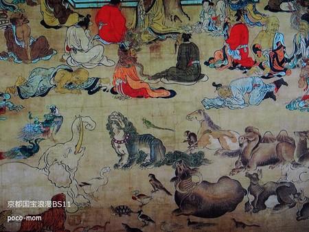 東福寺仏殿(法堂)内部 P3120181