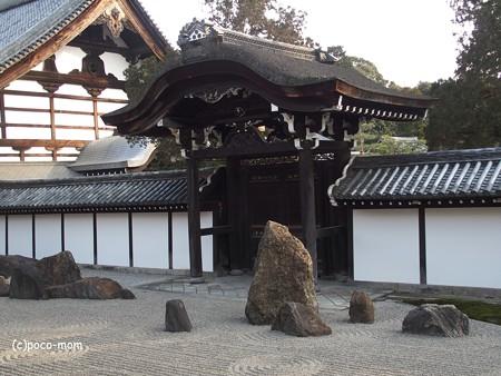 南庭 恩賜門と手前5個の石は方丈をあらわす P1110210