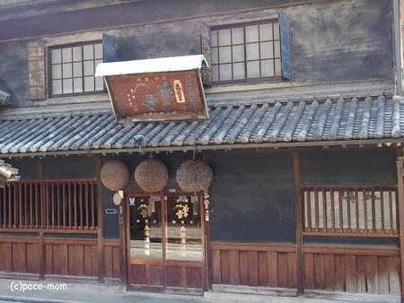 倉敷 森田酒造場 P4160061