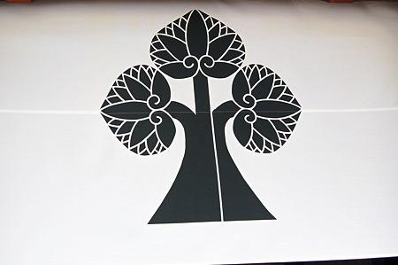 2011年07月03日_DSC_0917善光寺 寺紋