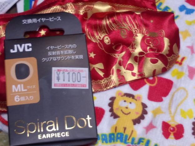 写真: きたくぅ、うがらだーん。イヤピースはポイントだけで買えたから、一年ほど気になってた『姫ちゃんのリボン』ガチャやってみた。まぁ、ね。