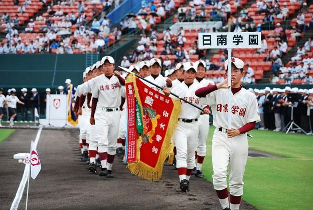 写真: 第90回高校野球県予選大会開会式6