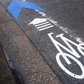 写真: 宮崎市、新たに中心市街地に自転車レーンを整備中3