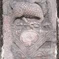 写真: 平和の塔にある例の南京の石1