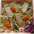 Photos: 松茸ご飯