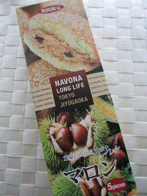 ナボナ 季節限定 マロン
