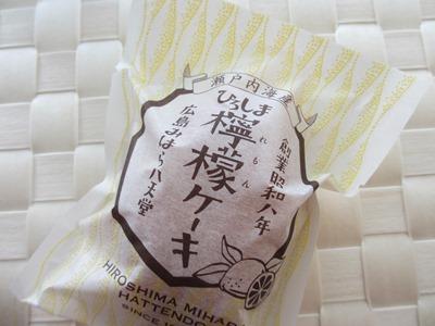 八天堂 レモンケーキ