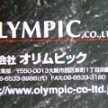 Photos: OLYMPIC-2016