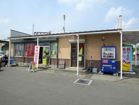 加倉井漁具店