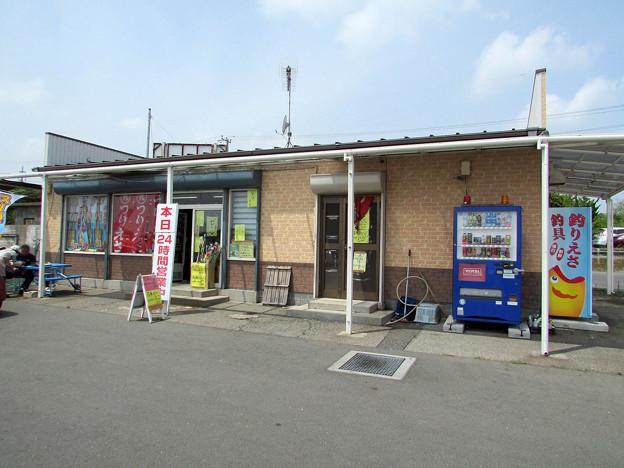 写真: 加倉井漁具店