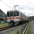 駿河小山駅