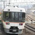 島本→山崎
