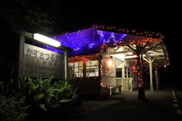 写真: 小湊鐵道 上総鶴舞駅 駅舎イルミネーション2