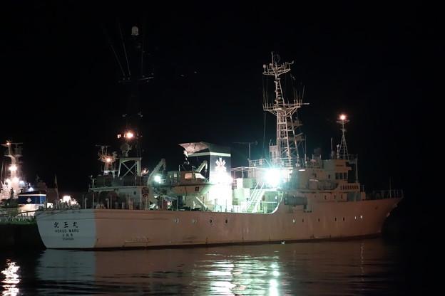 Photos: 北海道漁業取締船 北王丸