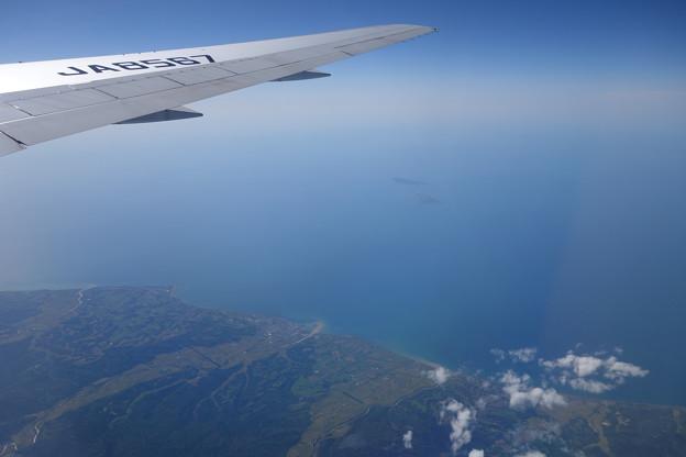 Photos: 天売島と焼尻島