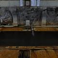 八町温泉共同浴場