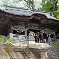 写真: 霊岩山 圓藏寺
