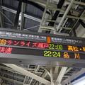 東京駅 22:00