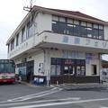 写真: 島鉄フェリー口之津ターミナル