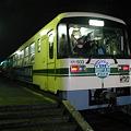 鹿島鉄道 鉾田駅 最後の石岡行発車
