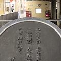 東北本線 上野駅 15番線