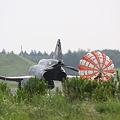 Japan Air Force Hyakuri Airbase F-4EJ PhantomII