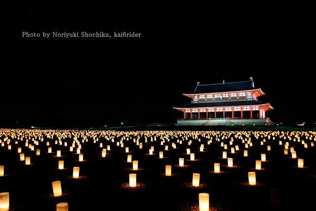 平城京天平祭☆夏2014